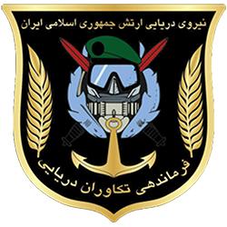 تکاوران دریایی ارتش جمهوری اسلامی ایران :