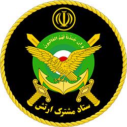 ستاد مشترک ارتش جمهوری الامی ایران :