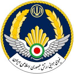 نیروی هوایی ارتش جمهوری اسلامی ایران :