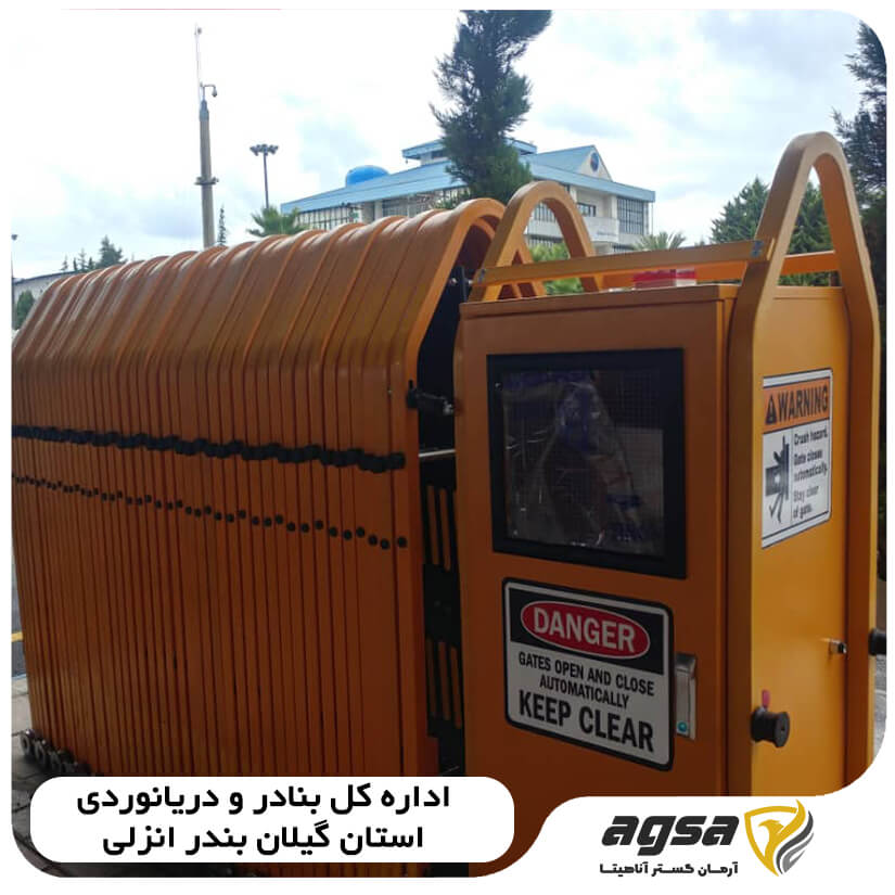 اداره کل بنادر و دریانوردی استان گیلان بندر انزلی2